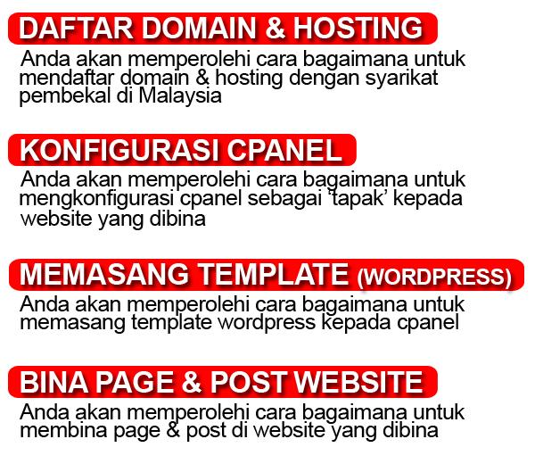 panduan-asas-bina-website